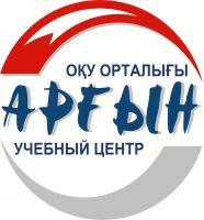 "ТОО ""Атырауский учебный центр ""Аргын"""