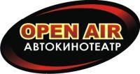 Автокинотеатр Open Air