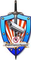 """ТОО """"ИнфоСервисПроект""""  Видеонаблюдения, охранно-пожарная сигнализация"""