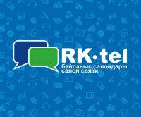 Сеть салонов сотовой связи RK-TEL