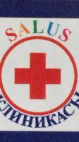 """ИП """"SALUS клиникасы"""