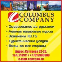 COLUMBUS COMPANY
