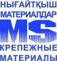 MSA-METIZ-ATYRAU