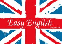 """Курсы английского языка """"The Best English"""""""