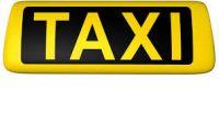 """Такси """"Люкс"""""""