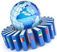 """Переводческое агентство """"Business Translations"""""""