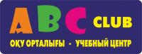 """Учебный центр """"ABC club"""""""