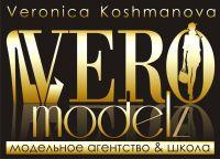 Модельное агентство и школа моделей «Vero Modelz
