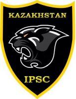Казахстанская Ассоциация Практической Стрельбы г. Атырау
