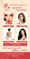 интернет магазин корейской косметики Eveli
