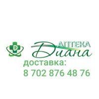 Аптека ДИАНА