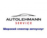 autolehmann_service