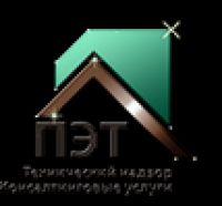 Группа компаний ПроЭксперТех - Технический надзор - Консалтинговые услуги в сфере строительства