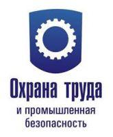 "УЦ ТОО ""Global Labor Safety"""