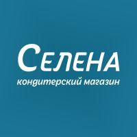 """Кондитерский магазин """"Селена"""""""