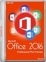 Компьютерное обучение по Excel AutoCAD Access PowerPoint