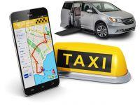Такси Атырау +7 775 275 7063