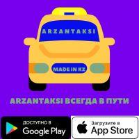 ArzanTaksi