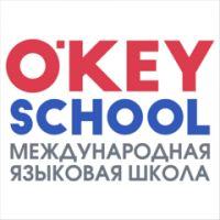 Международная школа Английского языка с иностранцами