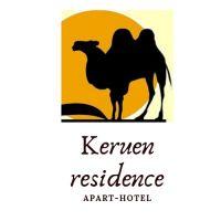 Резиденция Керуен