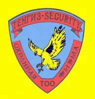 ТОО Охранная фирма «ТЕНГИЗ-SECURITY»