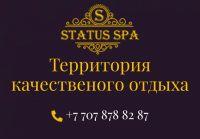 """Массажный Салон """"STATUS"""""""