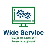 Wide Service - Ремонт компьютеров и заправка картриджей в Атырау