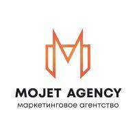 Mojet Agency маркетинговое агентство
