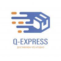 Q-express
