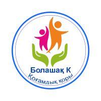 Реабилитационный Центр «БолашакК»