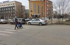 Плевать на пешеходов